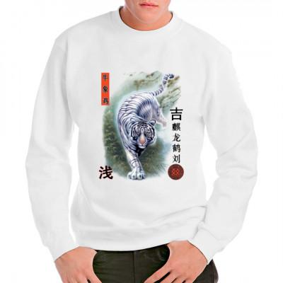 Ein weißer Tiger auf der Jagd im Dschungel Dieses Motiv ist genau das Richtige für alle Raubtier - Fans.  Motivgröße: 10x13 Zoll