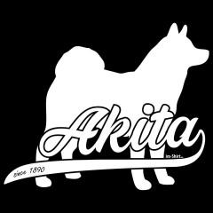Rassehund Motiv: Akita (weiß)