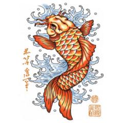 Roter Koi - Tattoo Style